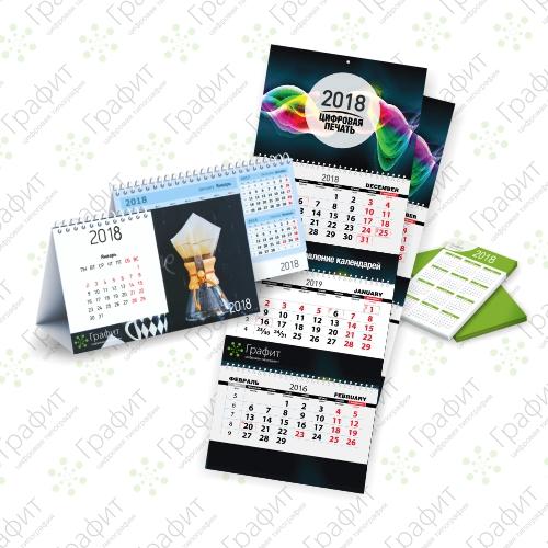 Календари с логотипом компании на 2019 год