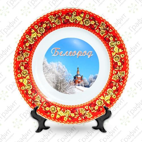 Тарелка керамика под «Хохлому»